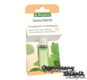 DEZODORANT ROLL - ON 10ML BDIH BERGLAND